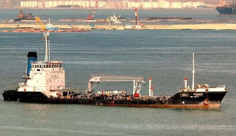 haberler, gundem - Tanker Patladı 3 - Petrol Tankeri Patladı | 1 Personel Hayatını Kaybetti | BAE