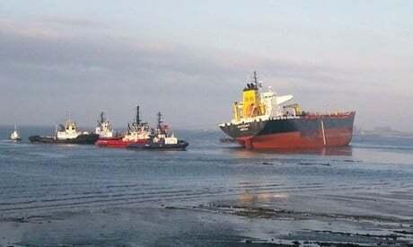 Hollanda Tanker Kazası