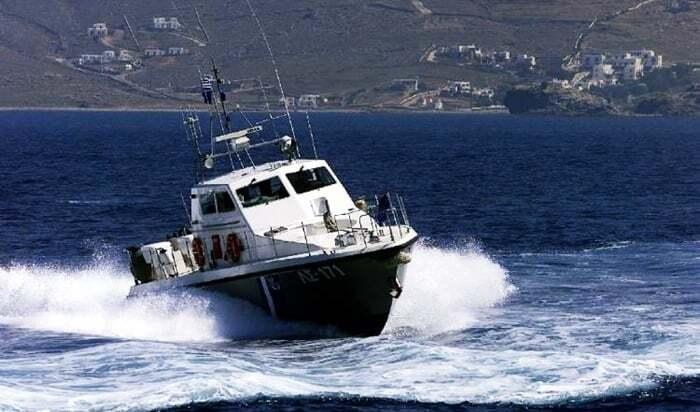 haberler, gundem - Yunan sahil güvenlik - Türk Bayraklı Yelkenlide 700 Kilo Esrar Yakalandı