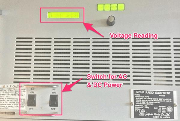 goc-gmdss - GMDSS Battery - Gmdss Akü Testlerı Nasıl Yapılır?