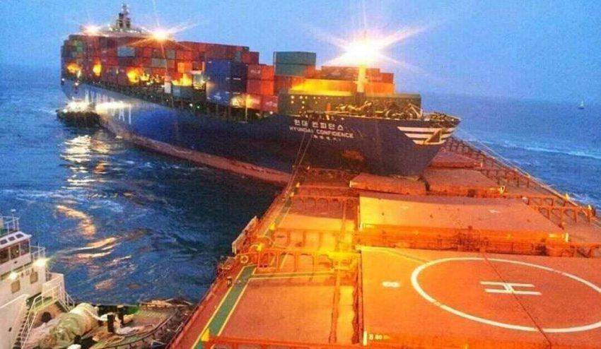 Gemi Çatışma Stabilitesi