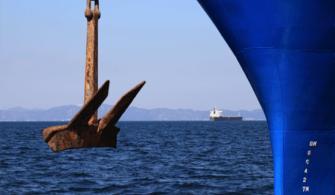 gemicilik-ve-manevra - kapak 2 335x195 - Gemilerde Nasıl Çift Demir Atılır