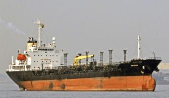 Gine Körfezinde 22 Denizci Kayıp