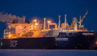 teknik-bilgiler - kapak 2 335x195 - LNG Sektörü Nereye Gidiyor