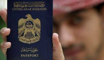 ilginc - arap emirliği 335x195 - Dünyanın En Güçlü Pasaportları