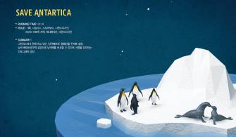 Antartika Neden Korunmalıdır