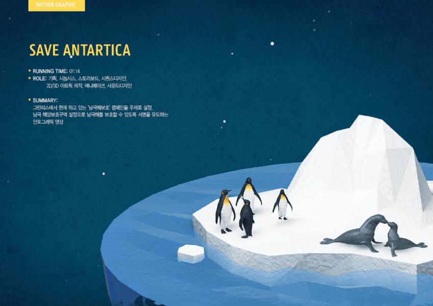 Antartikayı korumalıyız