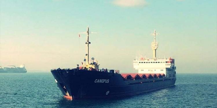 Mv CANOPUS captain death