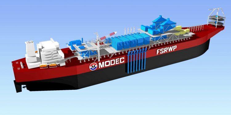 FPSO Gemileri ve Özellikleri