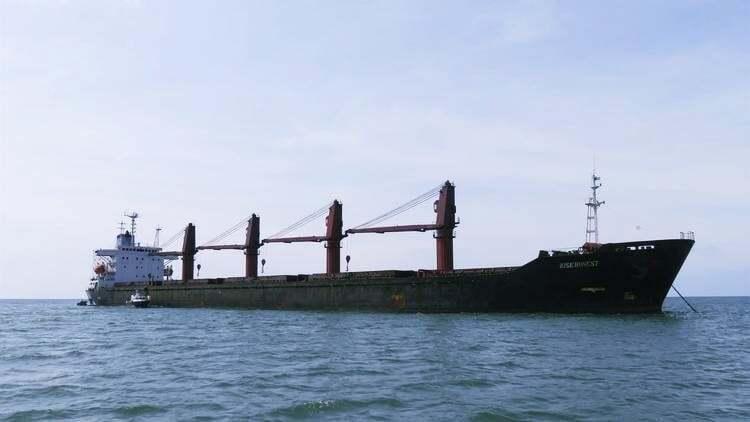 ABD Kuzey Kore Bandıralı Bir Gemiye El Koydu